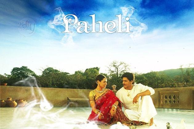 2005 में अमोल पालेकर द्वारा निर्देशित शाहरुख खान और रानी मुखर्जी की पहेली।