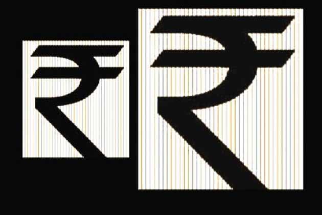 रुपये में मजबूती का सिलसिला बरकरार,  55.14 पर खुला