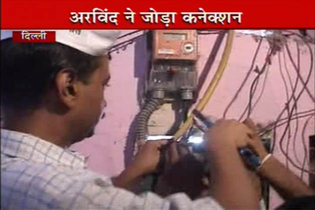 केजरीवाल के खिलाफ FIR दर्ज हो: बिजली मंत्री