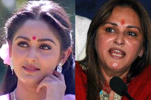 जया प्रदा फिल्मों के साथ-साथ भारतीय राजनीति का भी जाना-पहचाना चेहरा बन चुकी हैं।