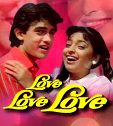 1990 के दौर में आई आमिर खान-जूही चावला स्टारर फिल्म 'लव-लव-लव' अच्छी ओपनिंग के बावजूद फ्लॉप साबित हुई।