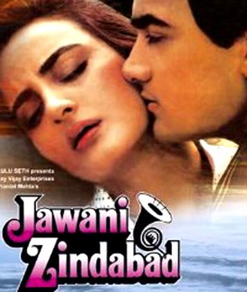 'जवानी जिंदाबाद' में आमिर खान फरहा नाज के साथ रोमांस करते नजर आए। ये उन फिल्मों में से एक है जिसे आमिर जरूर भुला देना चाहते होंगे।