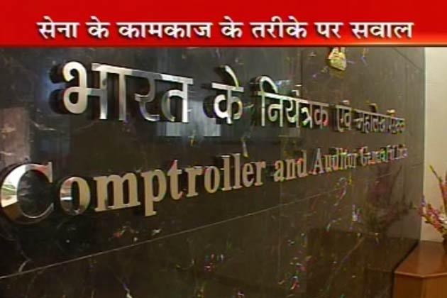 डीएमके ने पीएसी की विशेष बैठक बुलाने की मांग की