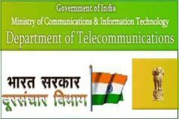 टेलीकॉम मंत्रालय  ने मोबाइल कंपनियों को भेजा नोटिस