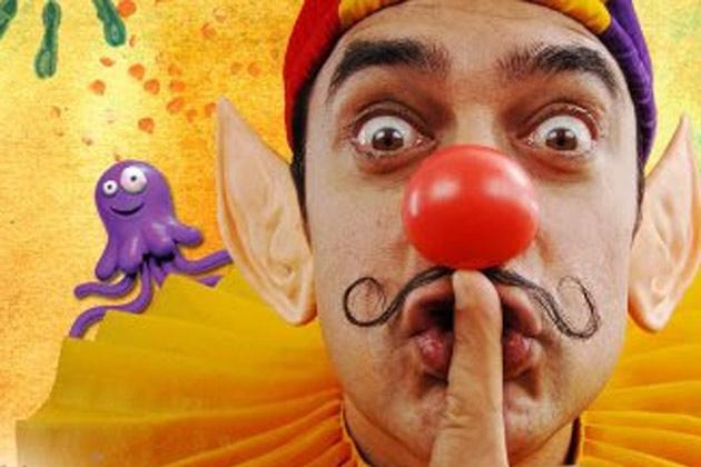 फिल्म 'तारे जमीन पर'में आमिर का लुक।