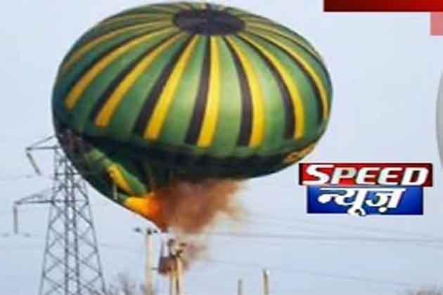 मिस्र में फटा गर्म हवा का गुब्बारा, 20 की मौत