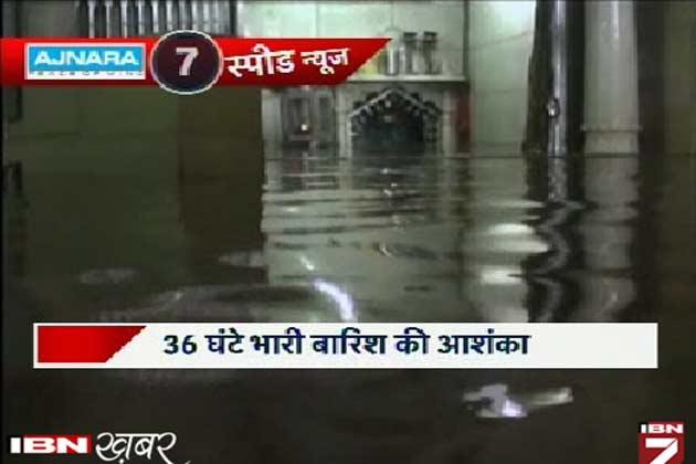 अहमदाबाद: 36 घंटे तक होगी आफत की बारिश