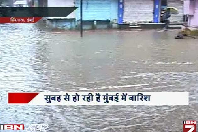 मुंबई में आफत की बारिश, 3 दिन रहो सावधान!