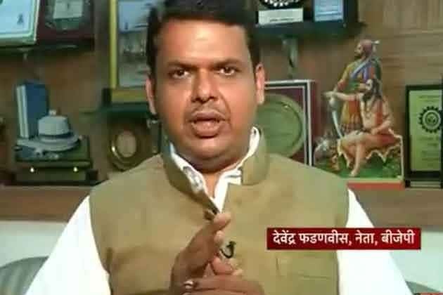 देखें: महाराष्ट्र सर्वे पर क्या बोले फड़नवीस?
