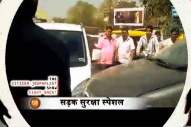 देखें: दिल्ली तुर्कमान गेट रोड रेज पर विशेष सीजे