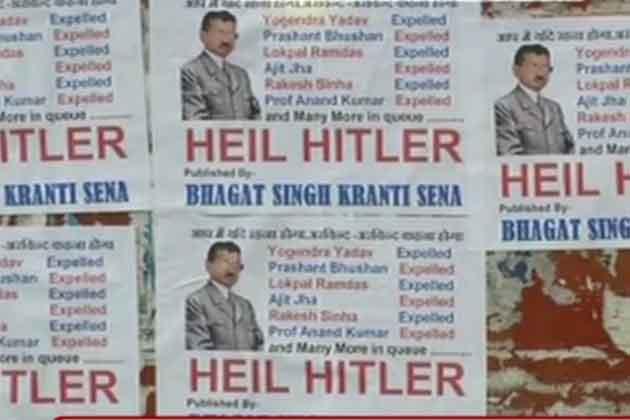 दिल्ली में लगे पोस्टर, केजरीवाल