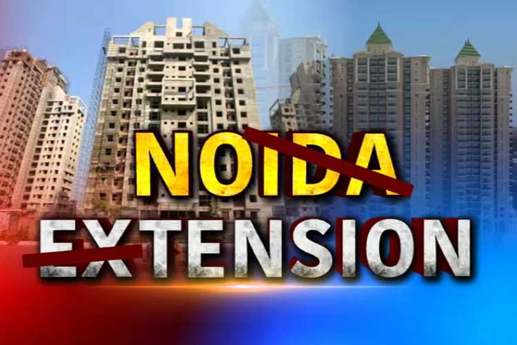 स्पेशल रिपोर्ट: नोएडा एक्सटेंशन में अब नो टेंशन!