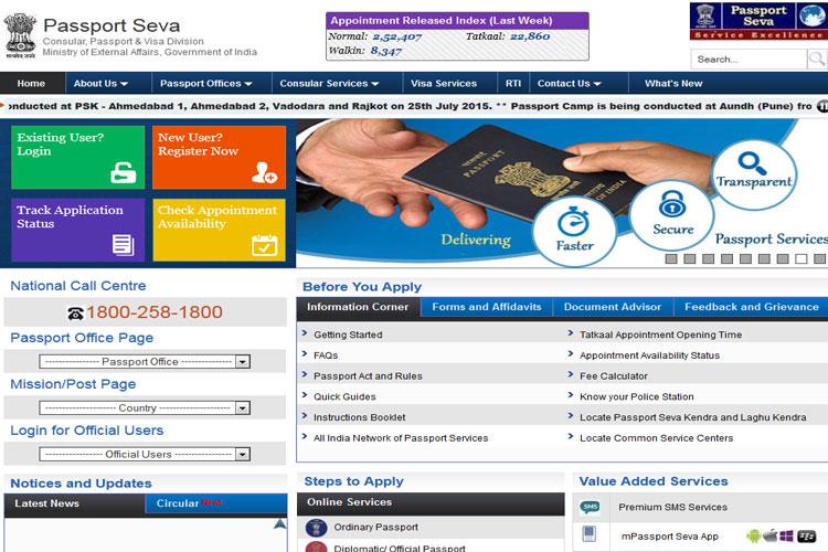 पासपोर्ट बनवाने के लिए अब आपको एजेंट के झंझट में पड़ने की कोई जरुरत नहीं है। अब आप सबसे पहले वेबसाइट पर अपनी डिटेल देकर पासपोर्ट बनवा सकते हैं। इसके लिए सबसे पहले www.passportindia.gov.in पर लॉग इन करके अपना फार्म भरें।