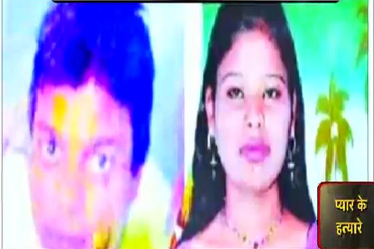 बेटी को प्रेम से व्हाट्सएप पर चैट करते देख पिता ने दोनों को मार डाला!