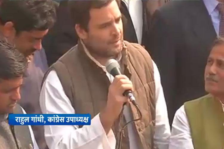 मोदी के उद्योगपति मित्रों के अच्छे दिन आ गए: राहुल