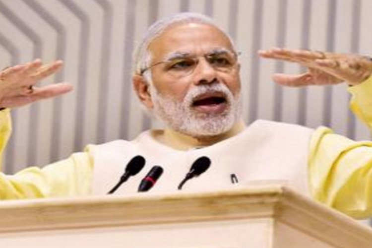 राज्यसभा में सरकार की किरकिरी, मोदी की अपील के बावजूद संशोधन प्रस्ताव पास