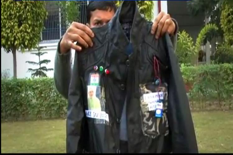 शाबाश इंडिया! जैकेट, जो सैनिक के लिए बनेगी