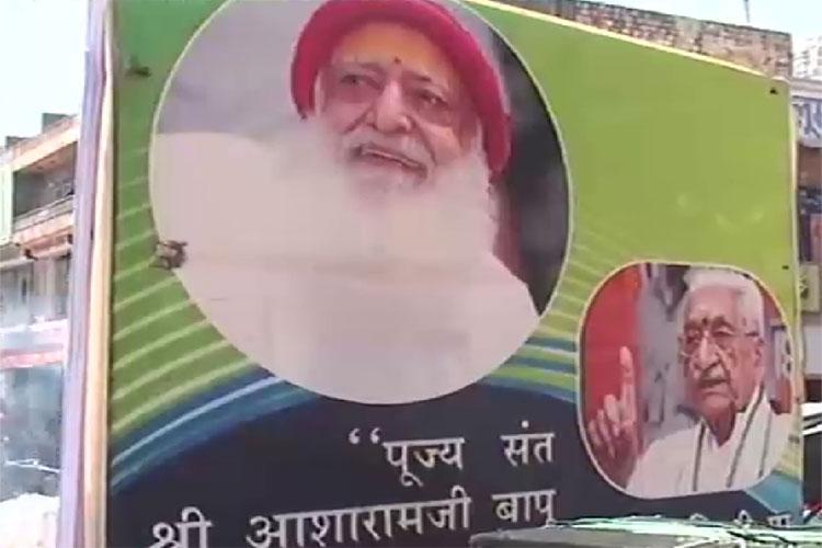 आसाराम को VHP का समर्थन? शोभायात्रा में लगा सिंघल से भी बड़ा पोस्टर
