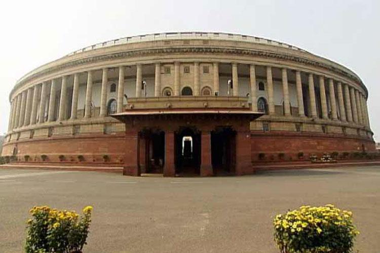 संसद के अंदर