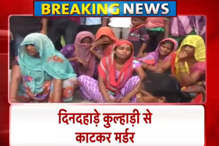मैनपुरी में 15 रुपए के लिए दलित दंपति की हत्या