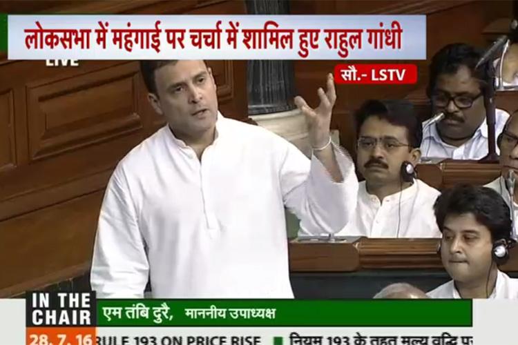 सरकार पर राहुल का तीखा वार- नाक के नीचे चोरी हो रही है, चौकीदार चुप है
