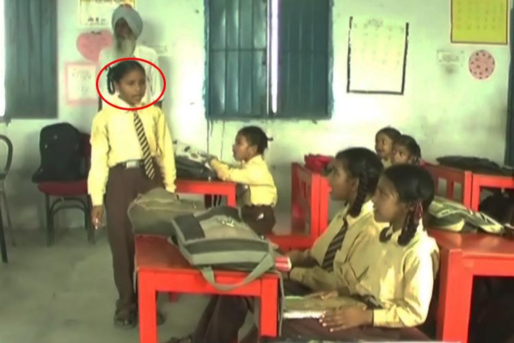 11 साल की बच्ची थी स्कूल टीचर, सरकार ने अब