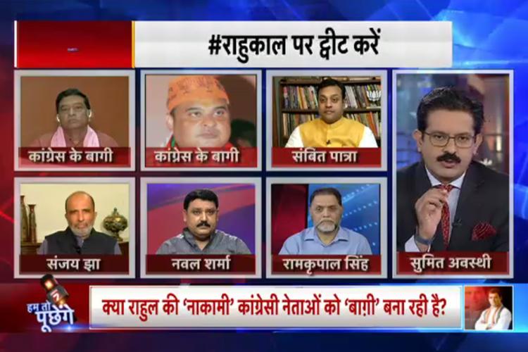 HTP : क्या राहुल की