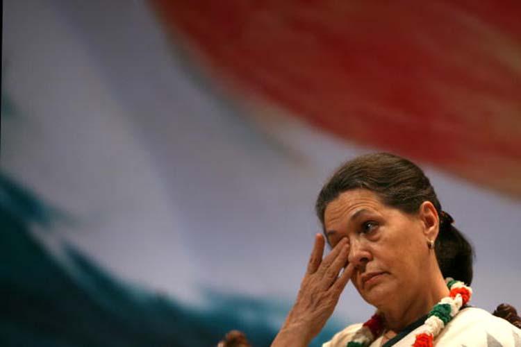 बीजेपी के इन संकेतों से सतर्क होंगे विपक्षी दल? कांग्रेस पर मंडरा रहा बड़ा संकट..!