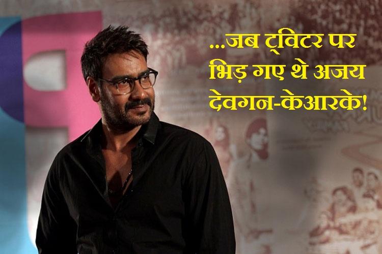 अजय देवगन-केआरके: करण जौहर की फिल्म 'फिल्म ऐ दिल है मुश्किल' और अजय देवगन की फिल्म 'शिवाय' दोनों साथ रिलीज हुई थी। रिलीज से पहले ही ट्विटर पर अजय देवगन और कमाल खान के बीच जंग चलती रही।