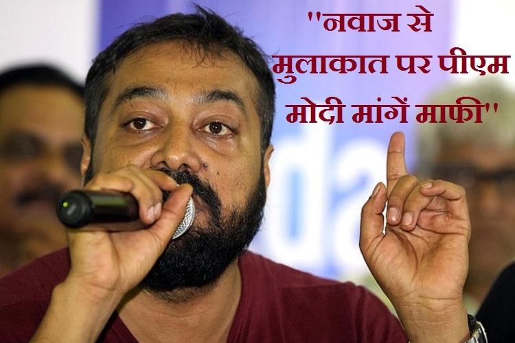 निर्माता–निदेर्शक अनुराग कश्यप अपने एक ट्वीट को लेकर इस साल विवादों में रहे। करण जौहर की फिल्म 'ए दिल है मुश्किल' में पाक कलाकार फवाद खान को लेकर मचे हंगामे पर अनुराग ने पीएम पर सवाल दागे थे। अनुराग ने ट्वीट कर पीएम से पाकिस्तानी प्रधानमंत्री नवाज शरीफ से मुलाकात के लिए देश से माफी मांगने को कहा था। इस ट्वीट के बाद काफी हंगामा बरपा था और कई राजनेताओं के साथ-साथ कई फिल्मी हस्तियां भी उनके खिलाफ नजर आईं थीं।