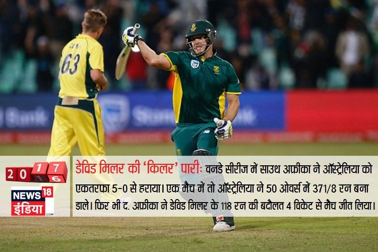 ऑस्ट्रेलिया ने 50 ओवर्स में 371/8 रन बनाए। जवाब में साउथ अफ्रीका ने डेविड मिलर के नॉटआउट 118 रन की बदौलत चार विकेट से मैच जीत लिया। इस वनडे सीरीज में साउथ अफ्रीका ने ऑस्ट्रेलिया को एकतरफा 5-0 से हराया।