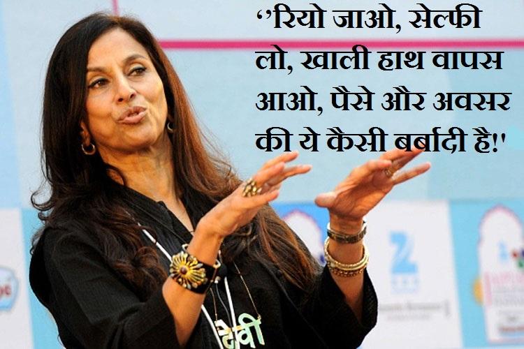 मशहूर लेखिका शोभा डे अपने एक विवादित ट्वीट की वजह से चर्चा में रहीं। शोभा डे ने ट्वीट किया था- टीम इंडिया का ओलंपिक में लक्ष्य : रियो जाओ, सेल्फी लो, खाली हाथ वापस आओ. पैसे और अवसर की ये कैसी बर्बादी है!