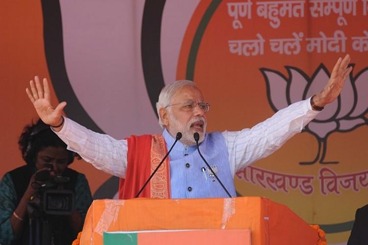 Image result for बीएमसी चुनाव में मिली जीत से भाजपा गदगद, कहा- जनता ने नोटबंदी का वोट देकर किया सपोर्ट