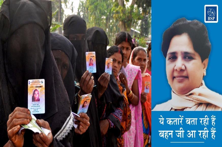 BSP_News18India_170217