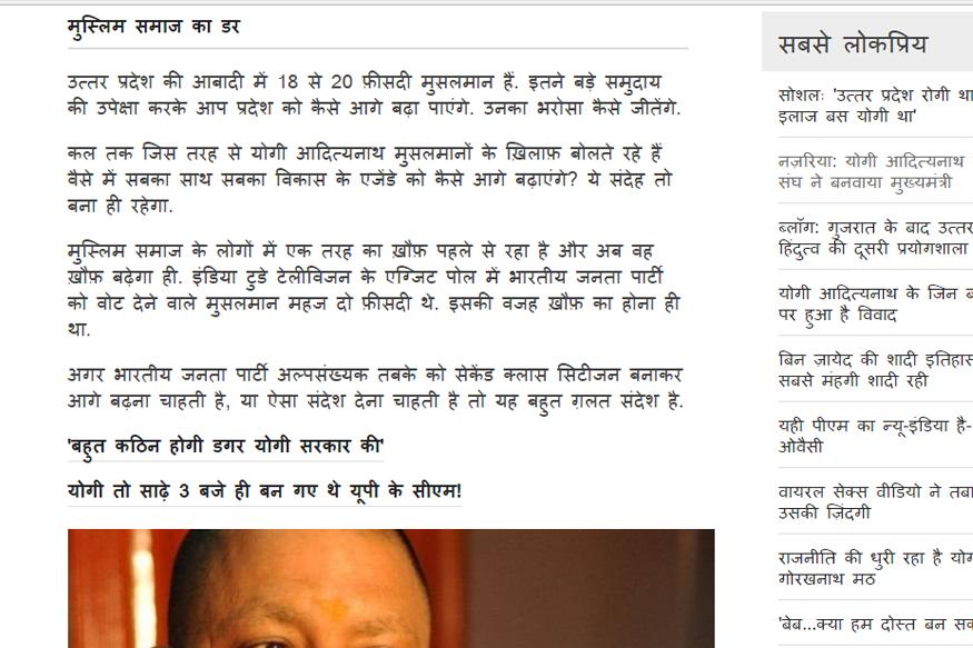 BBC-Hindi