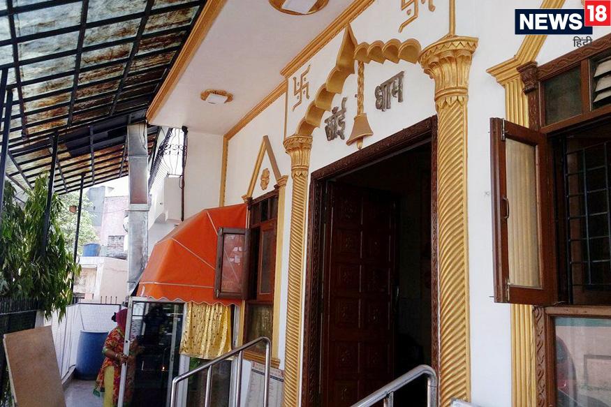 Richa Sharma made Sai Temple in his home faridabad