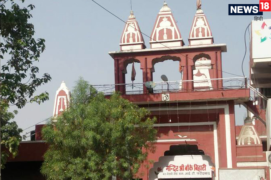 Temple in front of Sonu Nigam's ancestral home