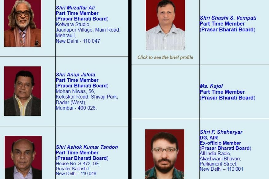 प्रसार भारती बोर्ड सदस्यों की लिस्ट से काजोल की तस्वीर और संपर्क गायब हैं.