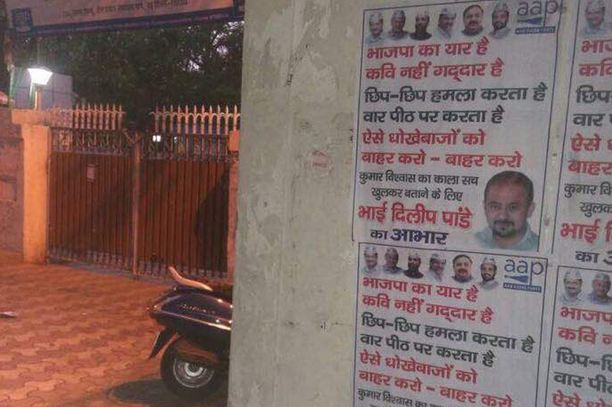 AAP, Kumar Vishawas, Poster against Vishwas, Aam Aadmi Party
