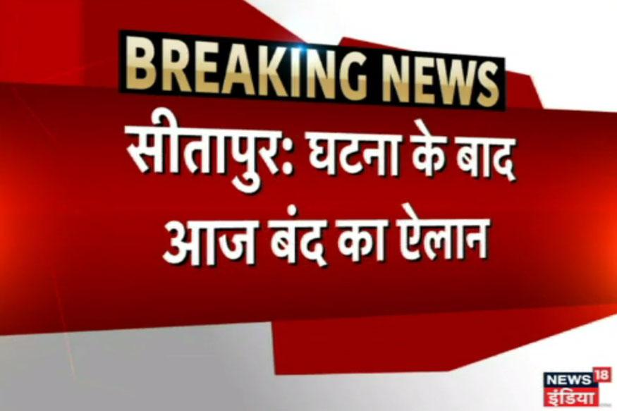taza news in hindi