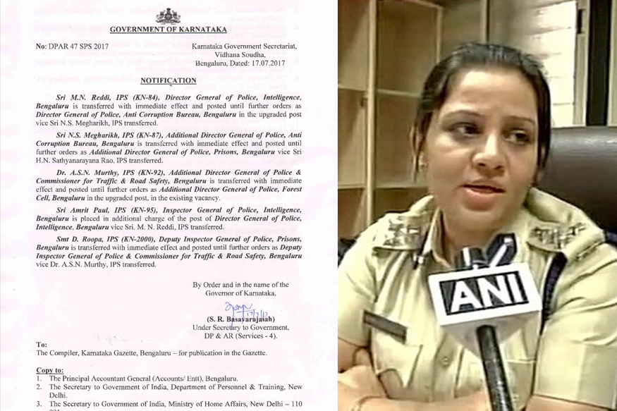 transfer letter of D roopa