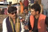 बीजेपी के जीतने पर यूपी का पिछड़ापन गायब हो जाएगा: रवि किशन