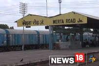 मेड़ता सिटी स्टेशन पर बढ़ेंगी सुविधाएं, सुरेश प्रभु ने ट्वीट कर दी जानकारी