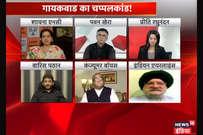 HTP: क्या शिवसेना को सांसद रवींद्र गायकवाड़ को पार्टी से बाहर कर देना चाहिए?
