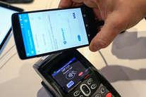 चिप कार्ड्स से भुगतान की तुलना में सुरक्षित है स्मार्टफोन से भुगतान, जानें कैसे...