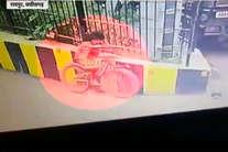 साइकिल से किया बच्ची को किडनैप, अपहरण करने वाला खुद बच्चा