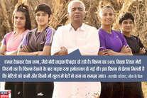आमिर के 'रेसलर गुरु' ने बताया क्यों देखना चाहिए दंगल? महावीर और गीता ने कहा कुछ ऐसा