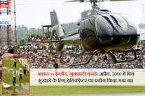 कोयला जलाकर सुखाई जा रही चेन्नई की पिच, यहां मैदान सुखाने के लिए आया था हेलिकॉप्टर