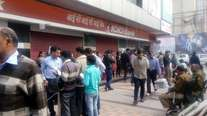 सैलरी डे: आज बैंक-एटीएम के बाहर लंबी लाइनें