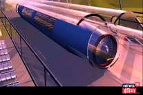 भारत में जल्द दौड़ेगी ये 'सुपर' ट्रेन, 1,223किमी प्रति घंटा होगी रफ्तार!